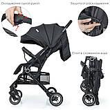 Детская прогулочная коляска-книжка El Camino Idea Shadow Gray серый цвет. Дитяча коляска прогулочна, фото 6