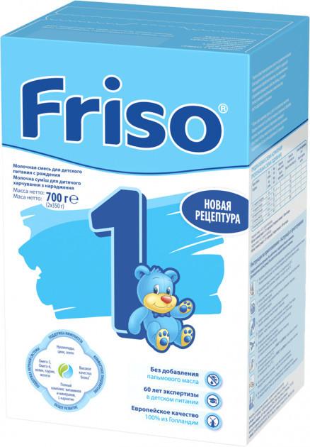 Смесь сухая молочная Friso Фрисолак 1 с 0 до 6 месяцев 700 г