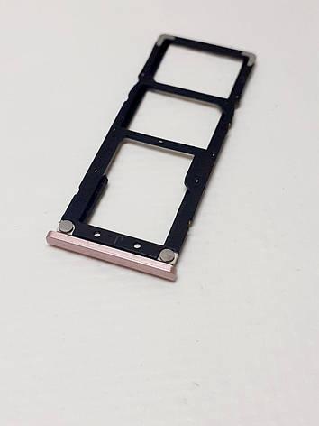 Лоток sim-карт  Xiaomi Redmi Note 5A розовый  оригинал , разбор, фото 2