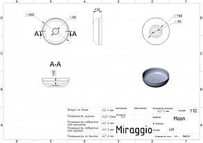 Умывальник из литого мрамора Miraggio MOON, фото 3