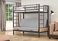 Кровать-диван двухъярусная металлическая Дакар 80х190(200) /(120х190(200) ТМ MegaOpt