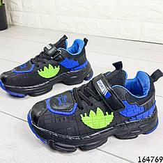Кроссовки детские черные на липучке и шнурках. Материал эко кожа + резина