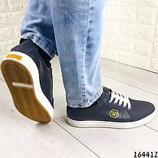 Кросівки чоловічі сині з натуральної шкіри, фото 2