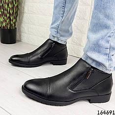 Ботинки туфли мужские демисезонные черные из эко кожи, внутри флис (легкий эко мех)