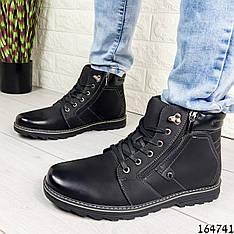 Ботинки мужские ЗИМНИЕ черные из эко кожи, внутри густой эко мех