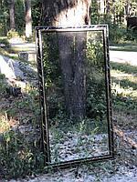Дзеркало чорне із золотом 130/70см в багетній дерев'яній рамці
