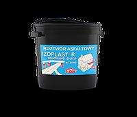 Битумный праймер на основе органического растворителя Izoplast R 20 кг.