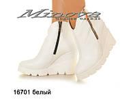 Женские кожаные ботинки белый на цигейке (размеры 36-40)