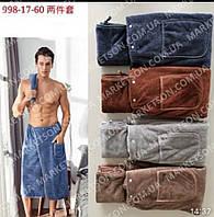 Рушник-халат чоловічий в сауну+рушник. Мікрофібра
