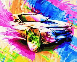 """Картина по номерам """"Авто в красках"""" Сложность: 3 (Авто, автомобиль, машина, для мужчины, для мальчика)"""