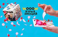 Бум-открытка с вашими фото (4 шт.) WOOOW КУБ CUBE