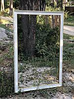 Дзеркало беое з золотом 139/92см в багетній дерев'яній рамці