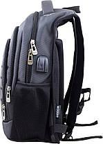 Рюкзак шкільний підлітковий з USB ортопедичний для хлопчика сірий Winner One 419, фото 3