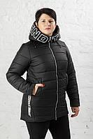Женская модная куртка еврозима (50-58 р ) с капюшоном, доставка по Украине