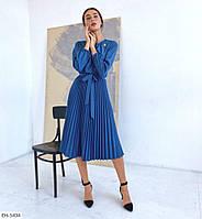Стильное платье    (размеры 48-52) 0256-01, фото 1