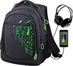Рюкзак школьный подростковый ортопедический черно-зеленый для мальчика  Winner One 418