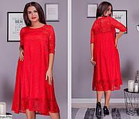 Стильное платье    (размеры 50-64) 0256-04, фото 1