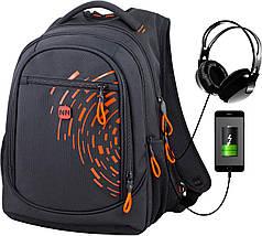 Рюкзак школьный подростковый с USB ортопедический мальчику черно-оранжевый Winner One 418