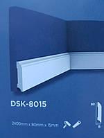 Плинтус напольный Decolux  2000Х80Х15 дюрополимер  DSK 8015 белый