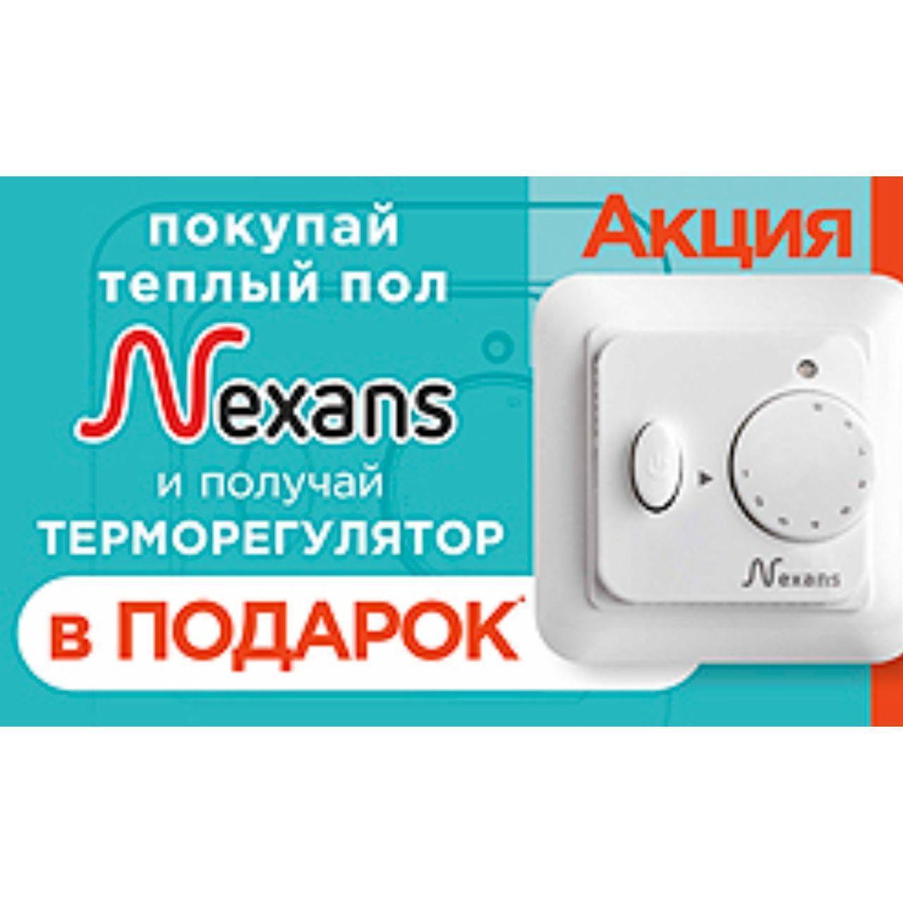 Нагревательный кабель Nexans TXLP/2R 840/17 (5,0 - 6,2 м2)