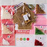 Набор для вышивки бисером по дереву. Елочная игрушка Домик 8*9 см, фото 3