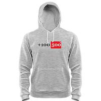 Толстовка +100500