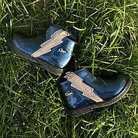 Демисезонные детские ботинки для девочки размеры 22-14см, 24-15.3см
