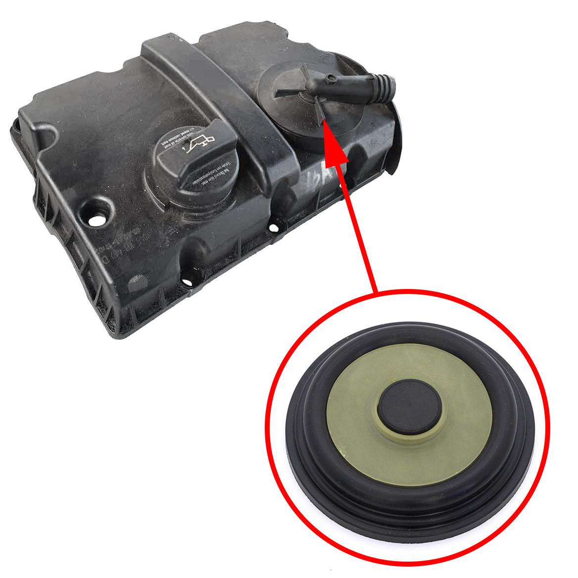 Мембрана клапанної кришки VAG 1.4 TDI 045103469G, 045103469E, 045103469J