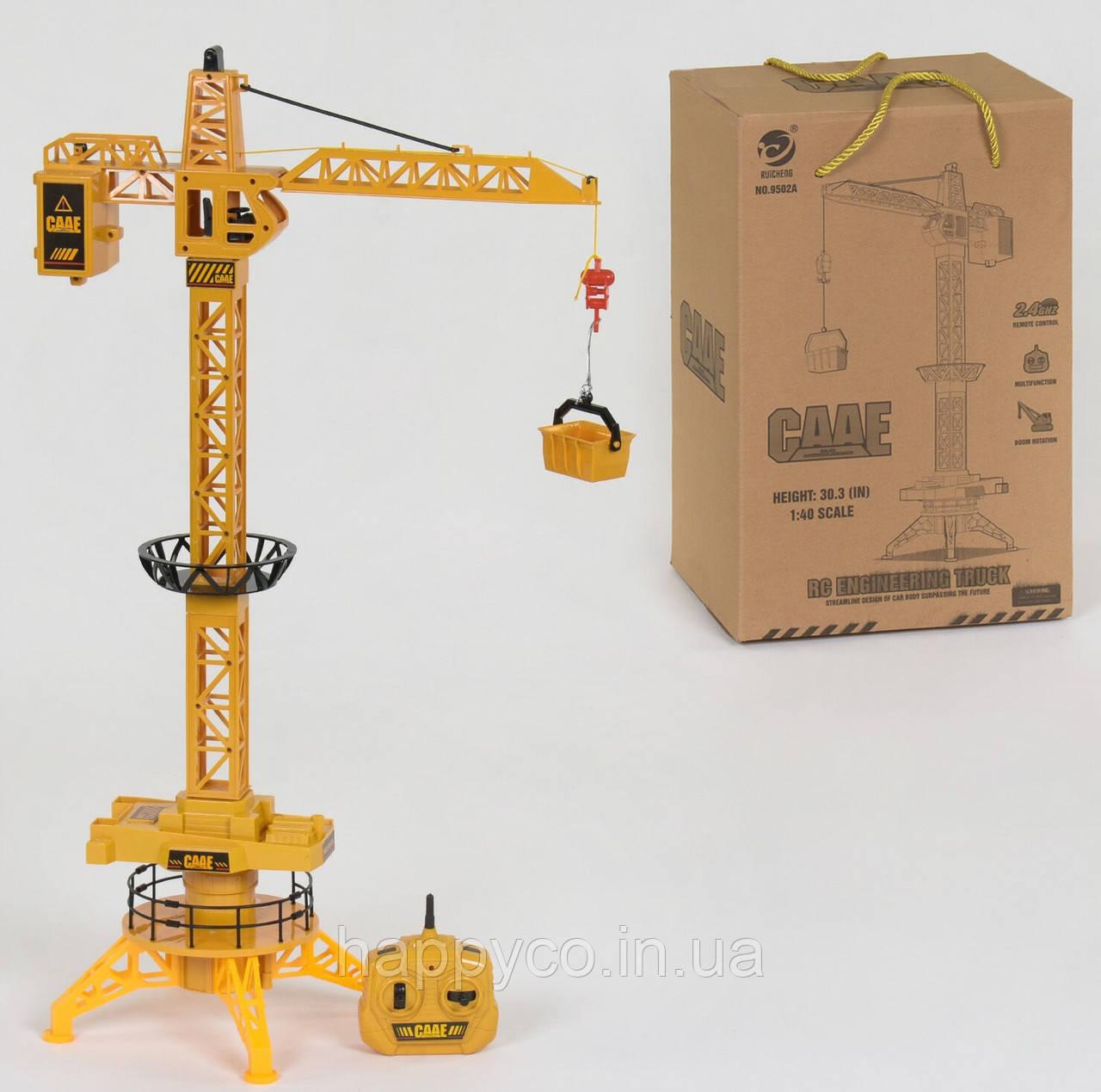 Кран строительный на радиоуправлении на батарейках, детская игрушка
