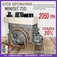 Блок автоматики 710 MINISIT art.0.710.094 до котлов мощностю 10-35 кВт (Италия оригинал)