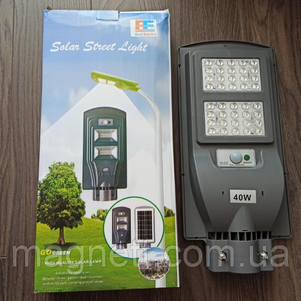 Світлодіодний вуличний світильник на сонячній батареї Solar LED Street Light 40W all-in-one