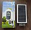 Світлодіодний вуличний світильник на сонячній батареї Solar LED Street Light 40W all-in-one, фото 2