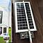 Світлодіодний вуличний світильник на сонячній батареї Solar LED Street Light 40W all-in-one, фото 8