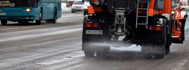 Соль для посыпки дорог