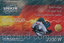 Циркулярная пила Spektr SCS-2200 (2200 Вт)
