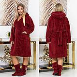 Довгий жіночий пухнастий халат з капюшоном на блискавці 4 расцв., фото 5