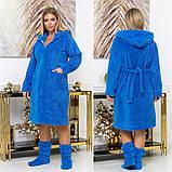 Довгий жіночий пухнастий халат з капюшоном на блискавці 4 расцв., фото 6