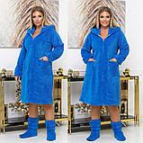 Довгий жіночий пухнастий халат з капюшоном на блискавці 4 расцв., фото 7