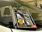 Жидкое стекло Willson Silane Guard, Вилсон Силан Гвард защитное покрытие для кузова авто, фото 2