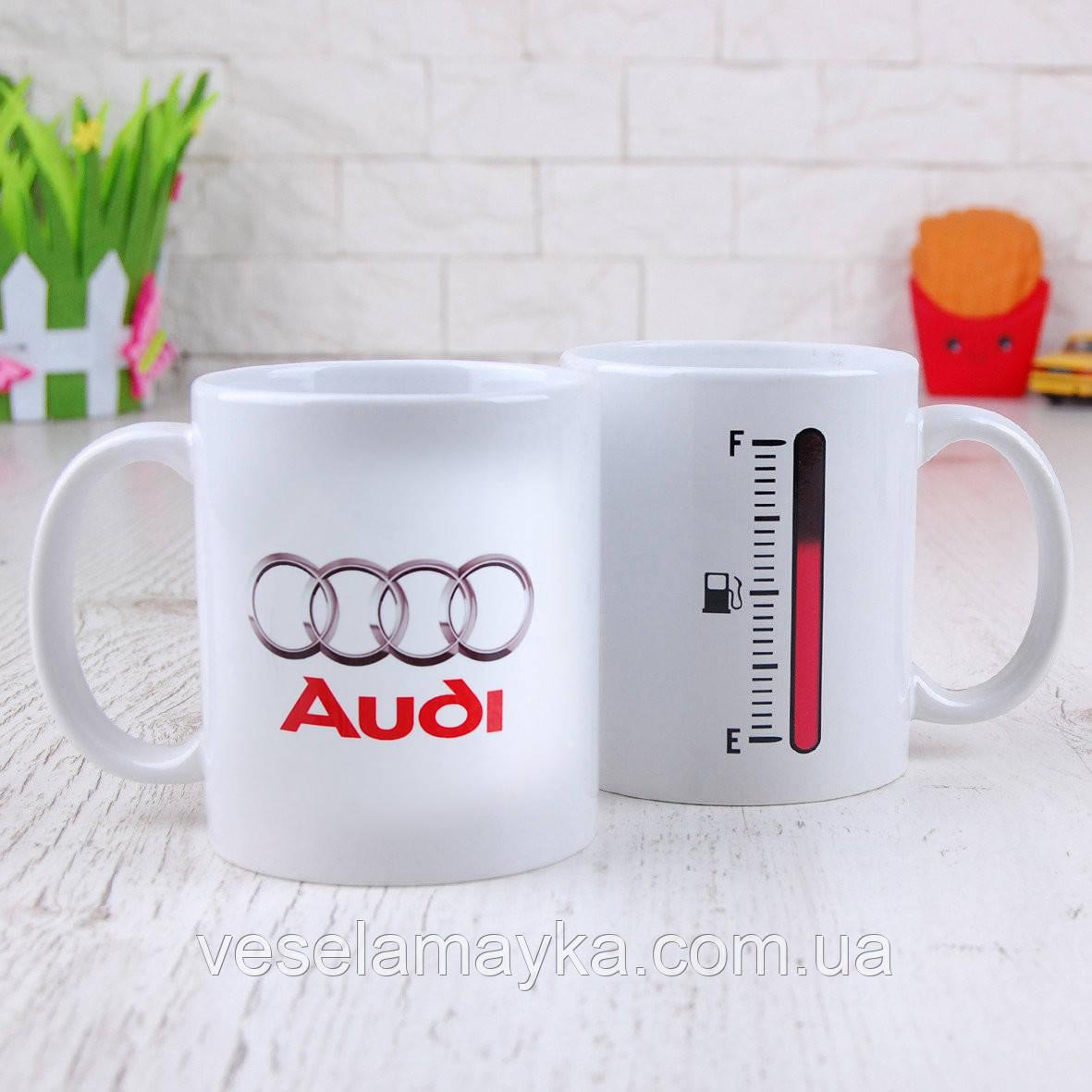 "Чашка-хамелеон ""Заправка Ауди "" (Tank Up Audi)"