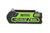 Аккумулятор Poulan Pro / Greenworks G40B2 (2 Ah) без ЗП, фото 2