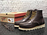 Чоловічі черевики Red Wing в стилі Ред Вінгс НА ХУТРІ (Репліка ААА+), фото 6