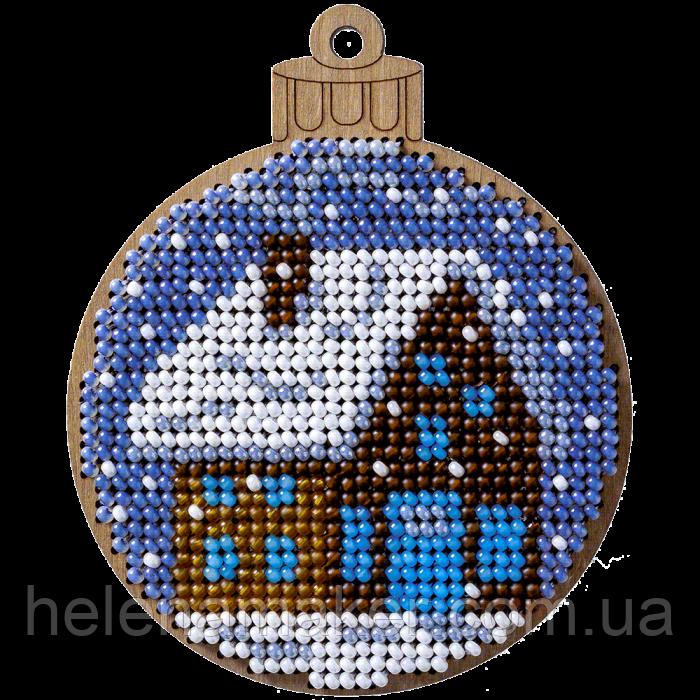 Набор для вышивки бисером по дереву. Елочная игрушка Синий шар с домиком 7.5*9 см