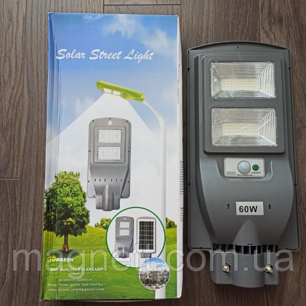 Світлодіодний вуличний світильник на сонячній батареї Solar LED Street Light 60W all-in-one