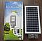Світлодіодний вуличний світильник на сонячній батареї Solar LED Street Light 60W all-in-one, фото 2