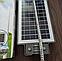 Світлодіодний вуличний світильник на сонячній батареї Solar LED Street Light 60W all-in-one, фото 6