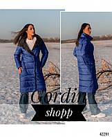 Длинная стеганая двусторонняя женская куртка большого размера