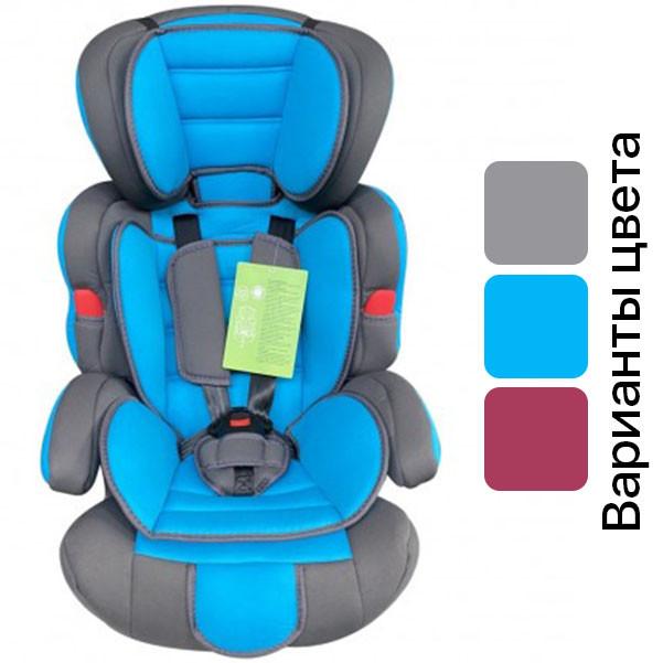 Автокресло детское Summer Baby Cosmo 9-36 кг универсальное для ребенка
