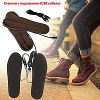 Стельки велюровые с подогревом от внешнего аккумулятора, USB - кабель, размер 45-46