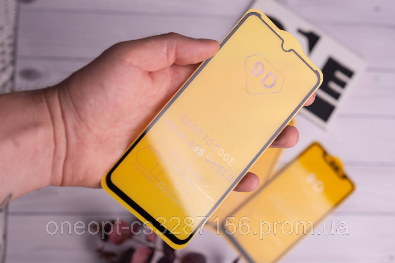 Защитное стекло 2.5D Жёлтый Щит для Samsung A71 Black